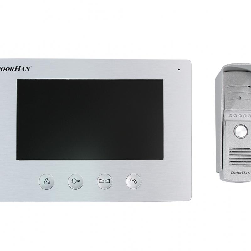 Комплект видеодомофона с экраном 7 дюйма DOMO7